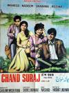 Chand Suraj