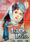 Ishq-e-Laila