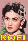 Madam Noor Jehan in Koel
