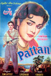 Pattan
