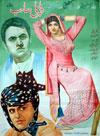 Pulpuli sahib (1965)