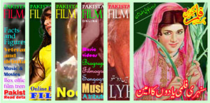 Old pages of Pakistan Film Magazine