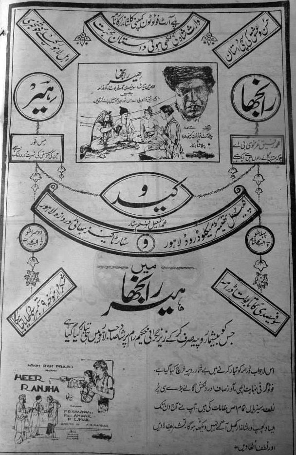 Newspaper ads of film Heer Ranjha (1932)