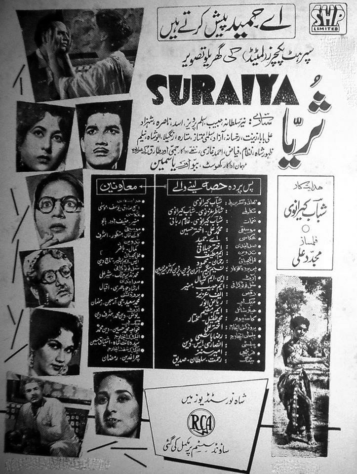 The booklet of film Surayya (1961)