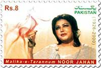 Postage stamp on Madam Noorjahan
