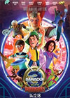 3 Bahadur: Rise of the Warriors