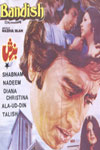 First Platinum jubilee Urdu film in Lahore - Bandish