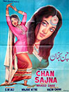 Rani in Chann Sajna  (1970)