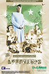 Jinnah - A film on Qaid-e-Azam