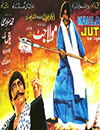 Gandasa culture started in Pakistani movies..