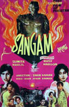 First color film in Pakistan - Sangam