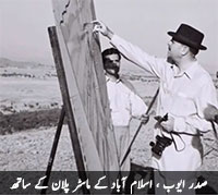 General Ayub Khan with Islambad masterplan